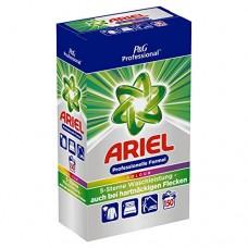 Ariel pralni prašek, 150 pranj